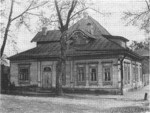 Дом М.Н.Черкасского