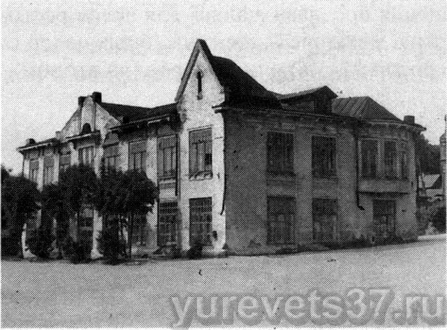 Ресторан В.Н. Демидова. Фот. 1973 г.