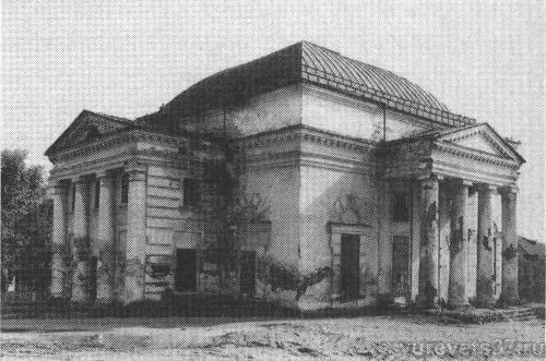 Успенский (новый Входо-Иерусалимский) собор