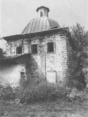 Церковь Богоявления. Фот. 1986 г.