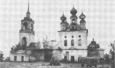Церковь Покрова. Фот. 1986 г.