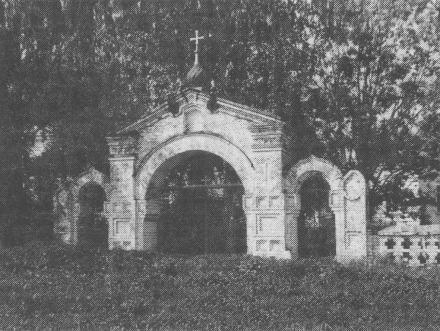 Южные ворота. Фот. 1975 г.