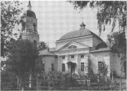 Церковь Покрова. Фот. 1975 г.