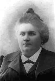 Мария Капитоновна Кашина