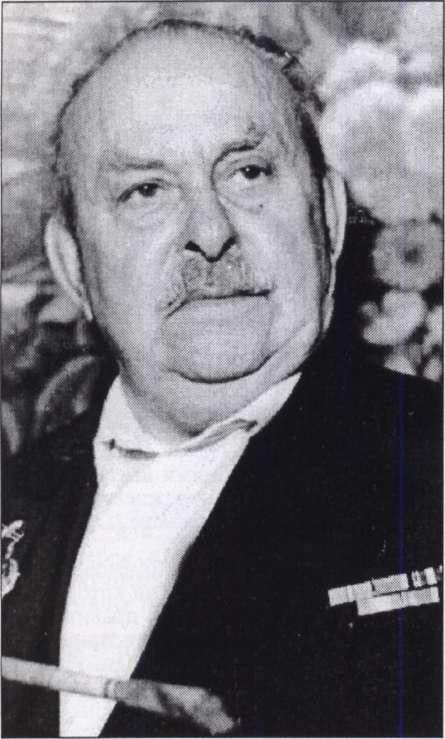 Solovev