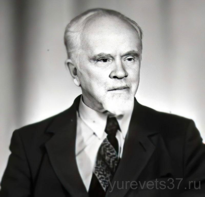 Черкасский Владимир Михайлович