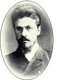 Aleksandr Nikolaevich Reformatskii