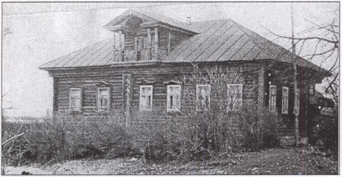 Dom Reformatskih