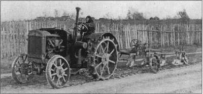 Traktor-rabotyaga