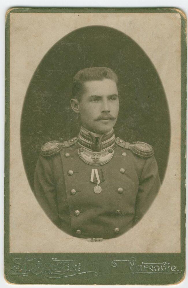Дмитрий Александрович Карпинский