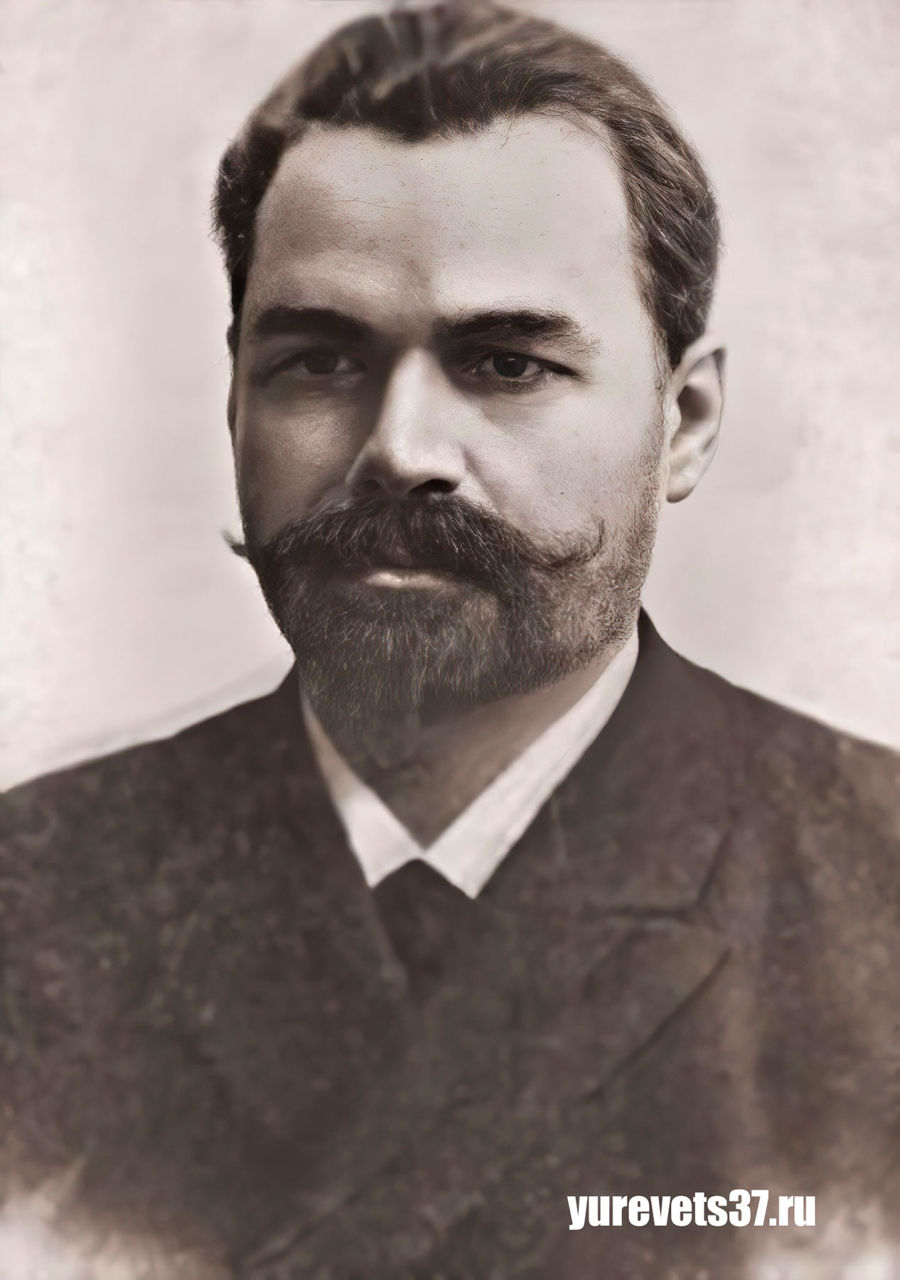 Реформатский Сергей Николаевич химик