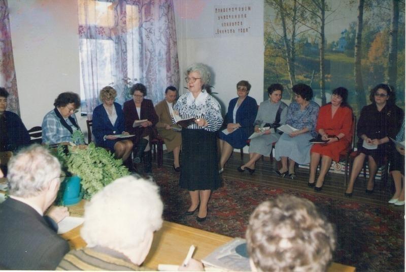 Liubimova Angelina Pavlovna uchitel goda 1997