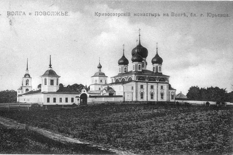 Кривоезерский монастырь