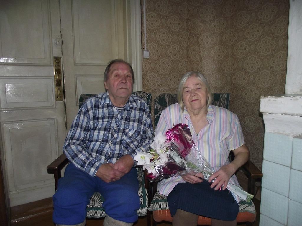 Михаил Васильевич и Зоя Ивановна