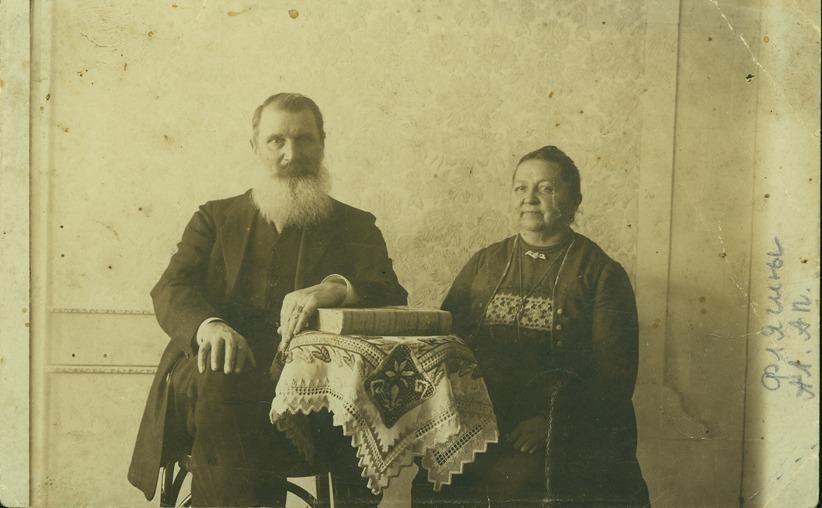 Юрьевецкий Голова - Александр Львович Флягин