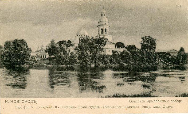 Спасский ярмарочный собор