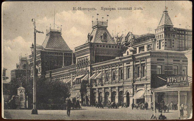 Поездки в Нижний Новгород