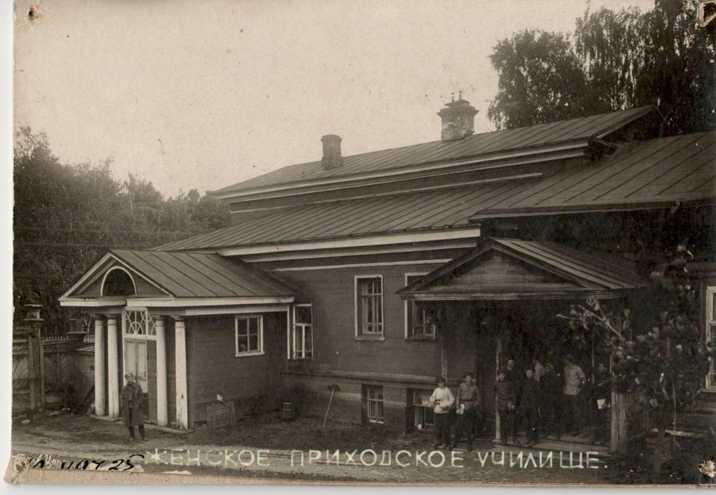 Церковно-приходская школа, фотограф А.В.Цареградский, 1928 год