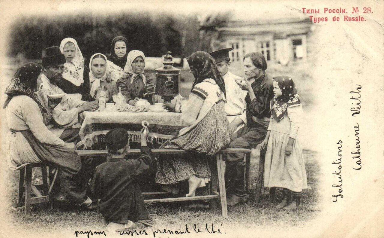Чем питались в Юрьевецком уезде